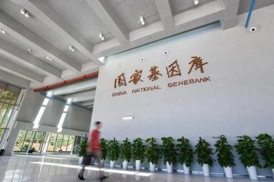 帶你探秘深圳的中國首個國家基因庫 如諾亞方舟