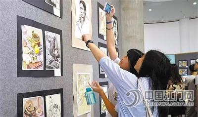 美术书法专业高考录取学生作品展开幕 9月10日前可免费观展