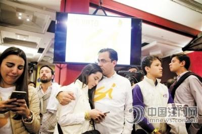 全民公投未通過和平協議 哥倫比亞和平進程遭遇重挫