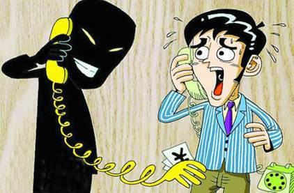 """警方公布31種通訊網絡詐騙套路 含""""猜猜我是誰"""""""