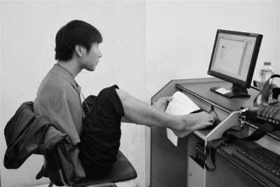 """全省40名殘疾人在江門受""""云客服""""項目培訓 有望進阿里"""