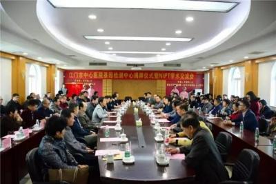 市中心醫院與深圳華大基因 合建粵西最大基因檢測中心