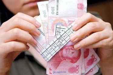 新华社告诉你春节加班工资怎么算:不低于工资的300%