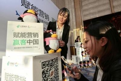 互联网+邮政传媒 腾邮赢客中国行营销峰会江门站圆满成功