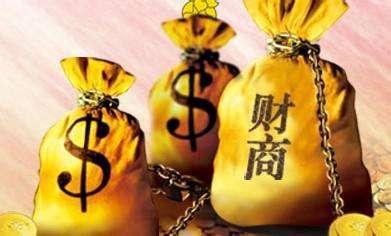 财商教育走进江门一职 147名学生学习正确认识与应用财富