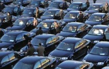 58辆省属国企公车周六首拍 逾三成起拍价低于5万