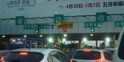 佛開高速南段改擴建工程全面開工 將在2020年建成通車