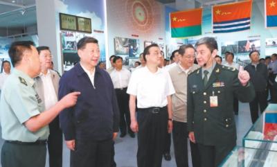 习近平:铭记光辉历史 传承红色基因