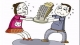 小心限购限贷引出的购房纠纷
