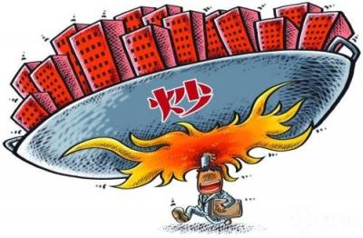 炒房团海外投机置业必将成目的地国家的祸水