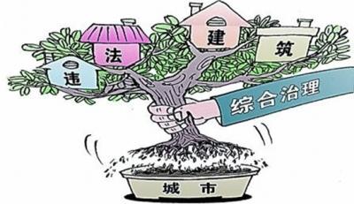 罗江村被拆除建筑原址上又现新建的违法建筑