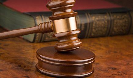 最高法废止一批行政诉讼司法解释 10月1日起不再适用