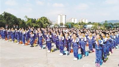 蓬江:100名困难学子获助学金