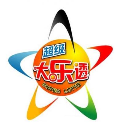 【体彩】大乐透开4注1000万元头奖,附最新开奖信息