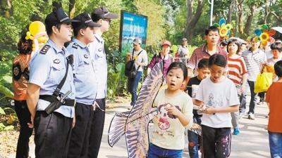 台山逾千警力守护重阳登高安全 确保群众欢度佳节