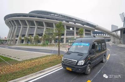 本月28日起 江门新增61路公交线