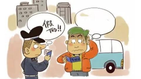 男子自作聰明 持網購假證開車上路被抓
