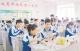 教育部强调十项严禁:严禁宣传中高考状元和升学率
