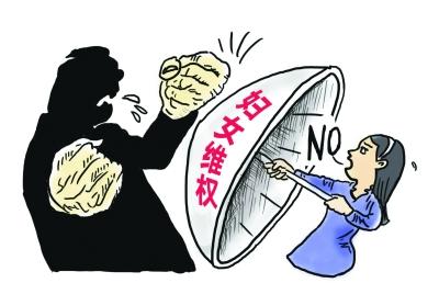 江海区多形式 普及妇女维权知识