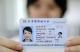 """5月1日起全国办理出入境证件""""只跑一次"""""""