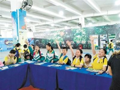 """蓬江区""""教育装备之城""""魅力初显,逾万名师生走进中国教育装备体验中心"""