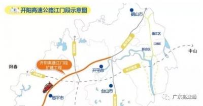 开阳高速改扩建项目 施工单位已进场施工
