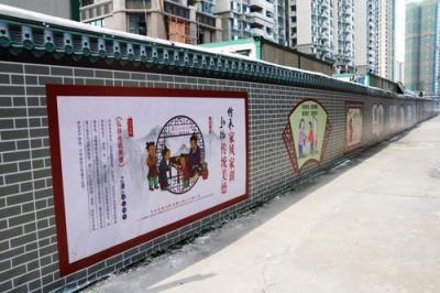 红砖墙变文化墙  社区文明氛围更浓了
