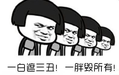 """最新全省国民体质监测结果:广东人""""长肉""""速度加快"""