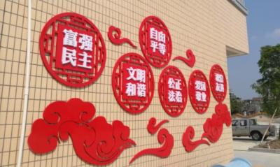 营造浓厚文明宣传氛围 礼乐街道刮起典雅中国风