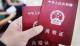 广东离婚冷静期有完整性规定!有啥创新性制度?