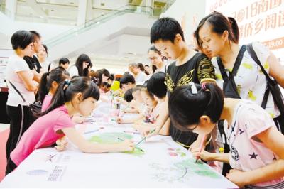 侨乡阅读文化节闭幕  7.5万人次进场共享书香盛宴