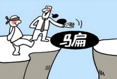 """警方披露網絡交友連環行騙""""教程""""以公司模式運作"""