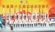 江门代表团获省运会团体总分第十