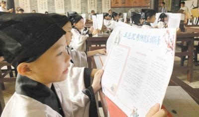 朱砂启智 江海区举行小学生开笔礼