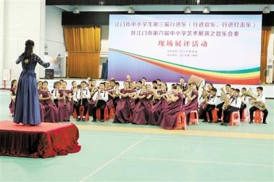 江门市中小学生第三届行进乐展评活动圆满落下帷幕 7个学校队获一等奖