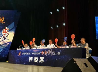 我市10家企业入围第七届中国创新创业大赛总决赛