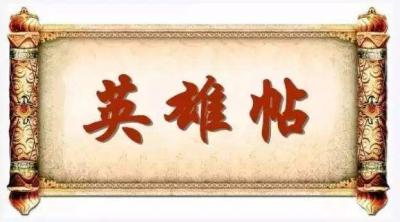 """""""百名博(硕)士引育工程""""再发""""英雄帖""""  计划引进逾30名高层次人才"""