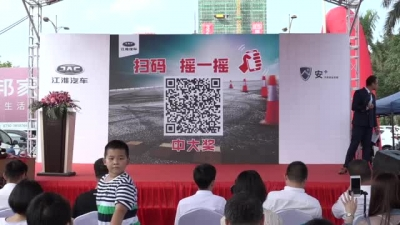 爆胎不失控--瑞风S7超级版高速应急安全路演