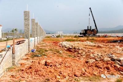 新会区第二批亿元项目集中动工