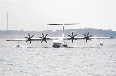 习近平电贺AG600飞机水上首飞成功