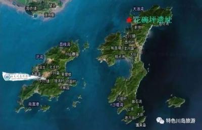 广东发布15处南粤古驿道重大发现,江门这个地方入选