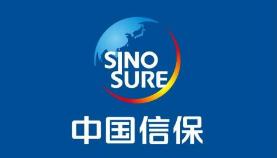 """中國信保提醒:出口企業 謹防""""黑客""""騙局"""
