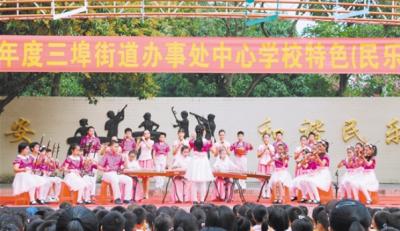 開平三埠街道:回歸教育本真 筑夢美好未來