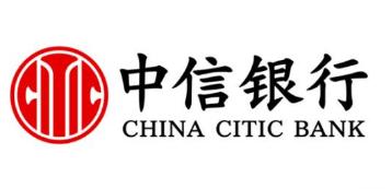中信银行:  通过全渠道产品体系 加快推进普惠金融发展