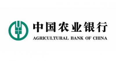 農行臺山支行推出快農貸項目  解決農戶融資難題