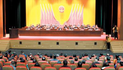 鹤山市十五届人大四次会议在鹤山市文化中心胜利召开