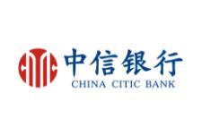 中信银行广州分行  推出创新型业务,助力企业发展