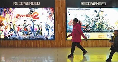 中國電影產業發展新趨勢:從電影大國邁向電影強國