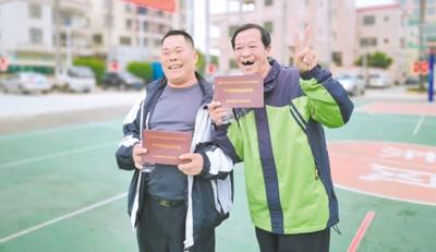 大鳌东风村股份经济合作联合社成立