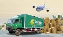 国家邮政局:春运期间全国邮政业投递包裹16.1亿件 增33%